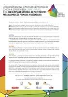 Convocatoria al concurso de primaria y secundaria 2016-2017